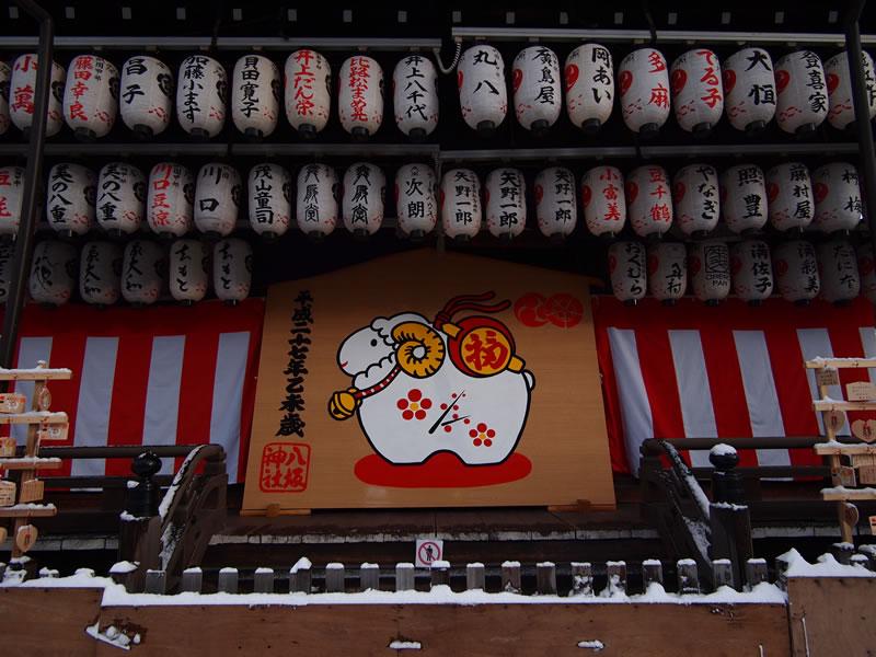 京都 祇園 八坂神社