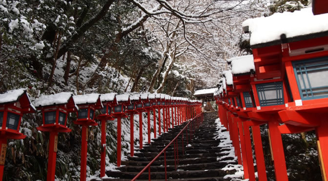 京都 貴船神社の雪化粧(Covered with snow of Kifune shrine in Kyoto,Japan)