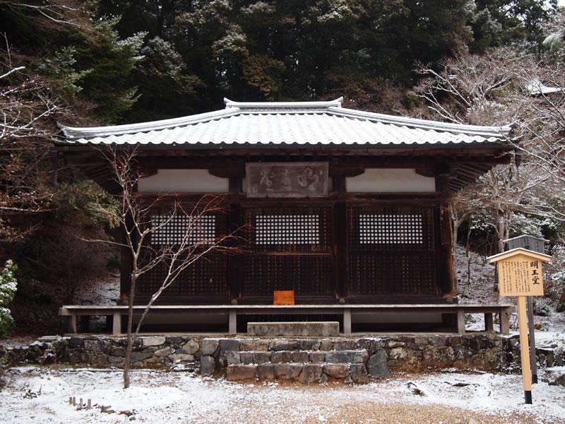 神護寺の雪景色