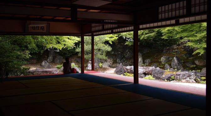 京都 高台寺塔頭 圓徳院(Entokuin temple in Kyoto,Japan)