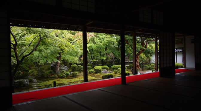 京都 圓光寺(Enkouji in Kyoto,Japan)