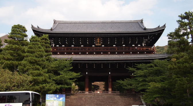 京都 知恩院(Chionin temple in Kyoto,Japan)