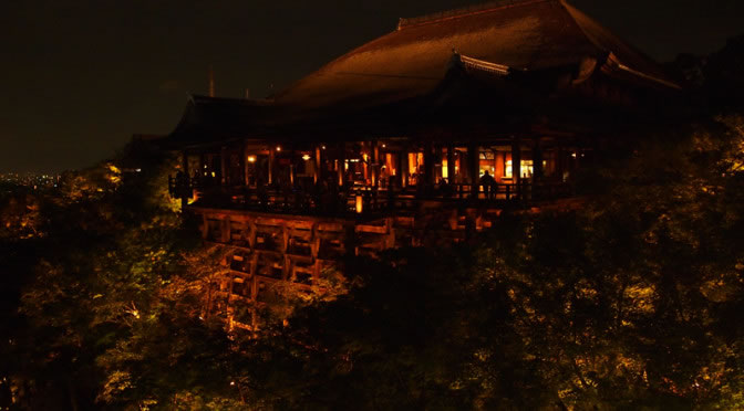 京都 清水寺の夜の特別拝観(Light up the night of Kiyomizudera temple in Kyoto,Japan)