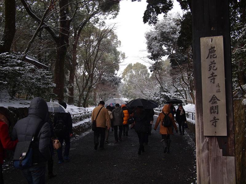 冬の金閣寺、雪化粧 世界遺産 古都京都の文化財
