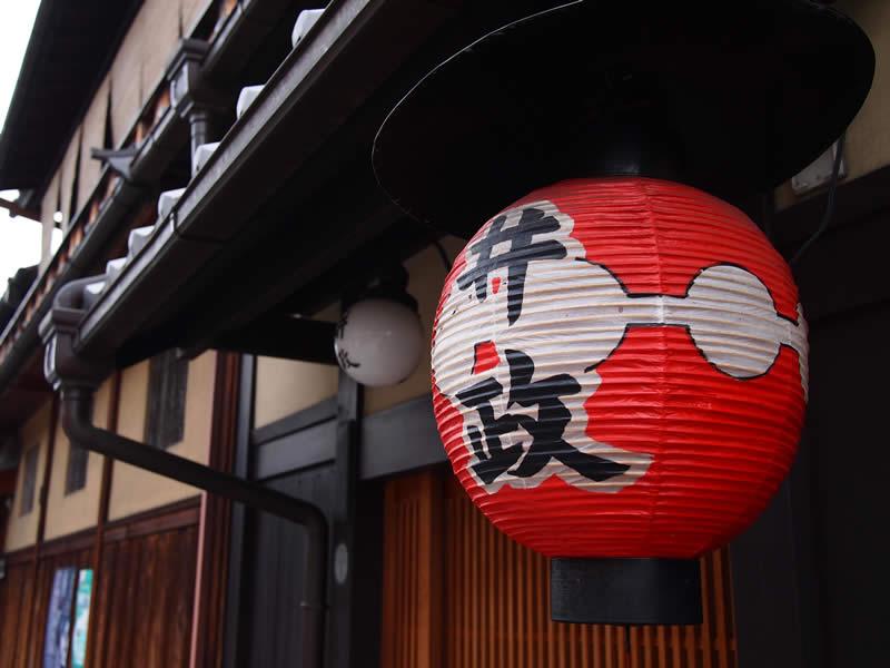 京都 祇園町南側 花見小路通(Hanamikouji Street on the south side in Kyoto,Japan)
