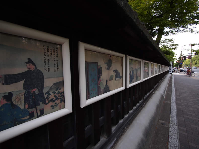 京都 護王神社(Goou shrine in kyoto,Japan)