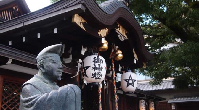 京都 晴明神社の桔梗(Bellflower of Seimei Shrine in Kyoto,Japan)